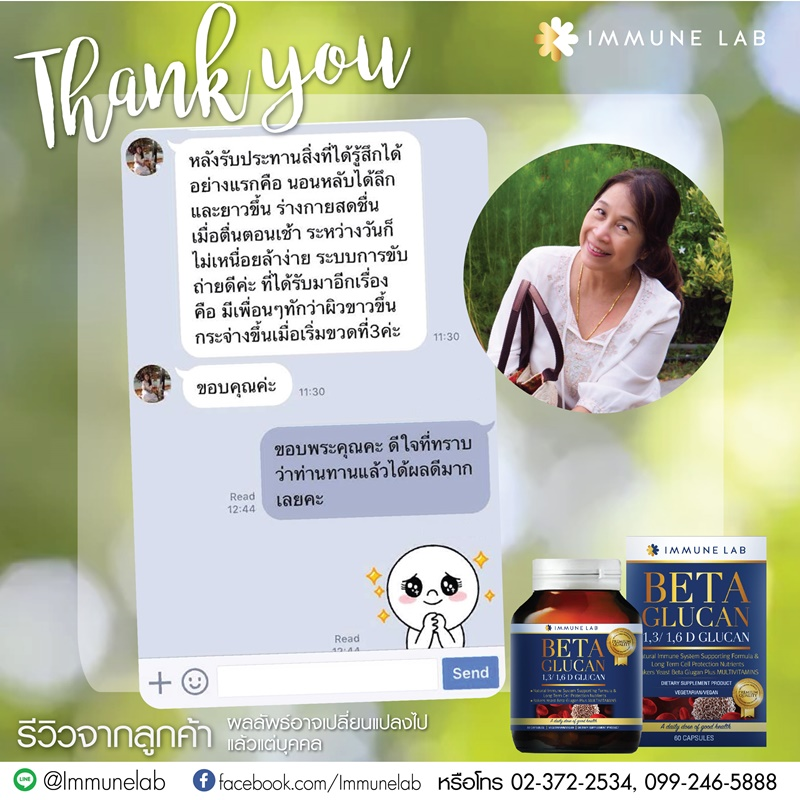 review from chat-01