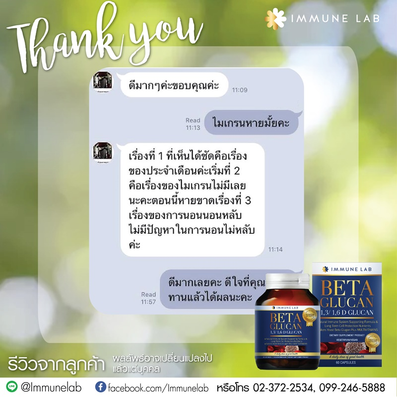 review from chat-02